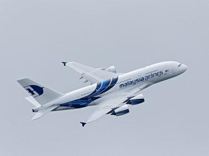 Поиски пропавшего в 2014 году рейса MH370 остановлены