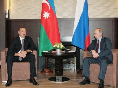 Президент Ильхам Алиев: «Нагорно-карабахский конфликт слишком затянулся и т ...