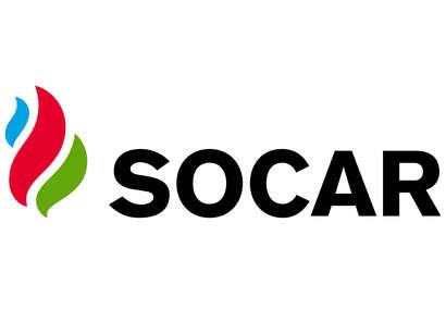 """""""Standard & Poor's"""" сохранил рейтинг SOCAR"""