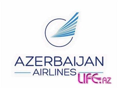 AZAL не повысит тарифы на авиабилеты