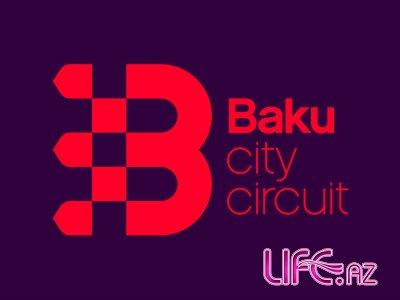 Одну из центральных улиц Баку закрыли на неделю