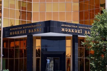 Центральный банк объявил итоги валютного аукциона