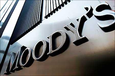 Moody's прогнозирует в 2017 г. рост экономики Азербайджана