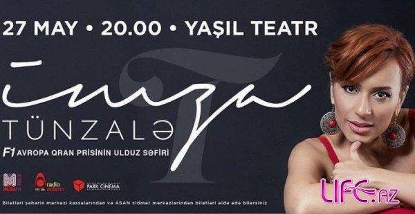 Ройа, Тунзаля и Эльмир выступят сольными концертами в один день