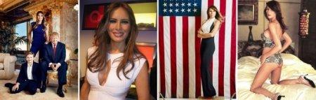 Самое интересное о новой первой леди Америки Мелании Трамп