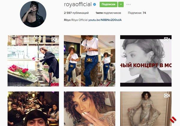 Ройа первой в Азербайджане набрала 1 миллион фолловеров в Азербайджане