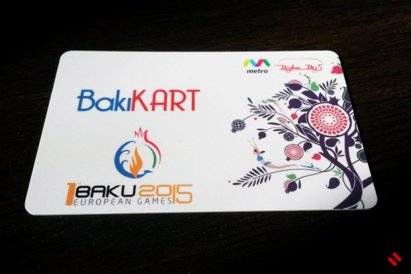 Баланс Bakı Kart можно будет пополнять онлайн