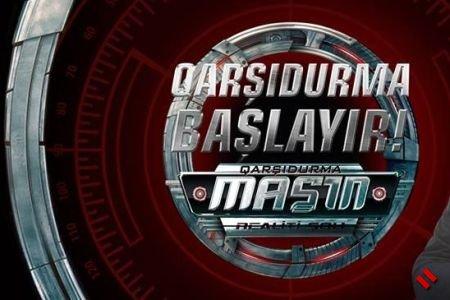 Стартовала очередная серия реалити-шоу «Maшын»