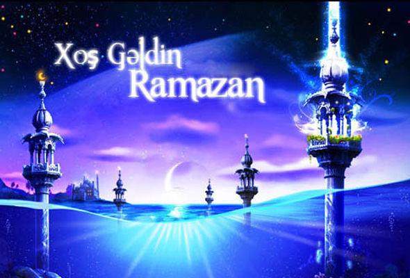 Месяц Рамазан начнется 27 мая