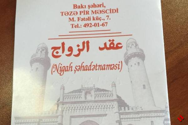 Религиозные деятели, заключающие кябин без официальной регистрации брака, будут наказываться