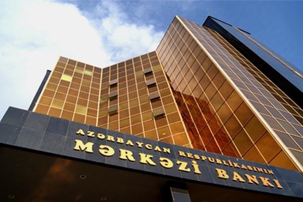 ЦБА: Стратегические валютные резервы втрое превысили внешний госдолг