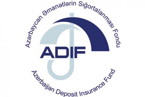 Фонд страхования вкладов направил правоохранительным органам дела на сумму  ...