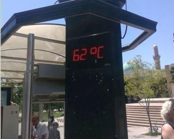 МЭПР прокомментировало сообщения о том, что в Баку зарегистрирована температура 62 градуса