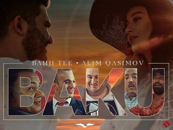 Bahh Tee и Алим Гасымов презентовали новый клип на песню «Баку» при участии популярных лиц