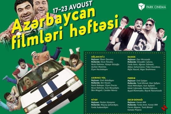 В Park Cinema пройдет неделя показов азербайджанских фильмов