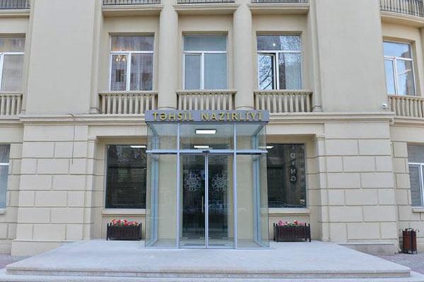 В 32 регионах Азербайджана откроются около 300 дошкольных групп общинного типа