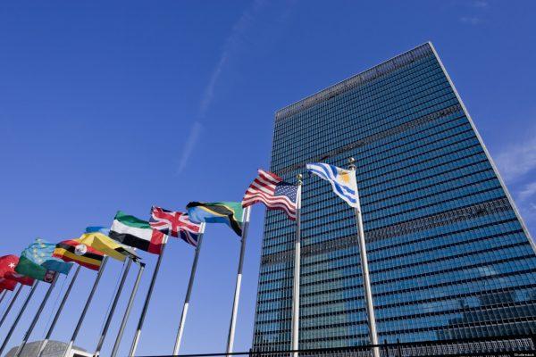ООН: В провинции Аракан в Мьянме совершена атака на бегущих от насилия мирн ...