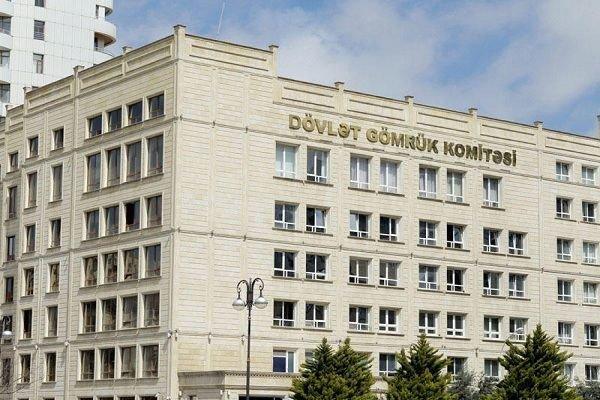 Два начальника главных управлений Государственного таможенного комитета отправлены в распоряжение