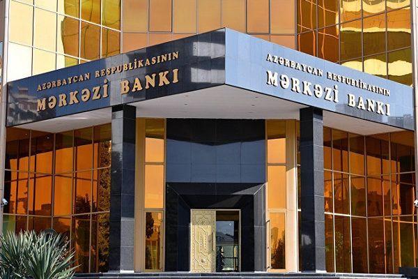 ЦБА: Давление на валютные запасы уменьшилось