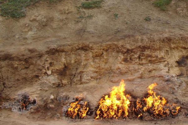 На реконструкцию заповедника «Янардаг» выделено 1,2 млн. манатов