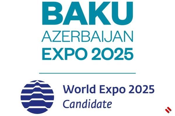 """Министр: """"Расходы на Expo 2025 в Азербайджане оцениваются в 765 миллионов евро"""""""