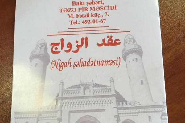 В Азербайджане некоторые люди привлечены к уголовной ответственности за заключение кябина с несовершеннолетним лицом
