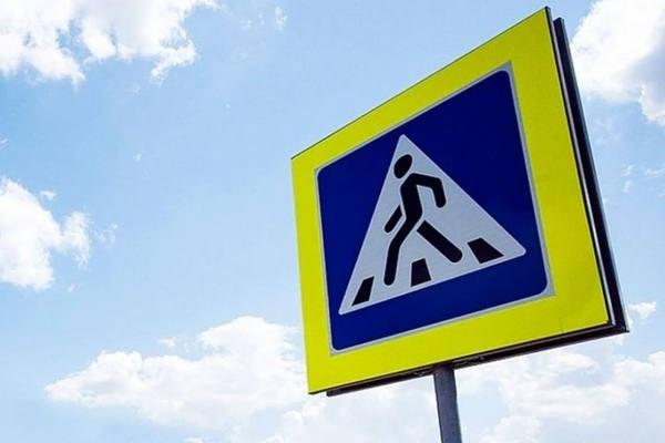 В Азербайджане в 2 раза увеличен размер штрафов для пешеходов, нарушивших правила перехода на скоростных трассах