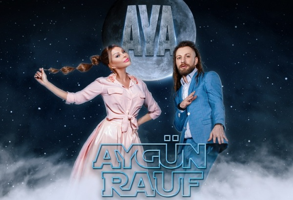 Айгюн Кзяимова и Рауф полетели на Луну