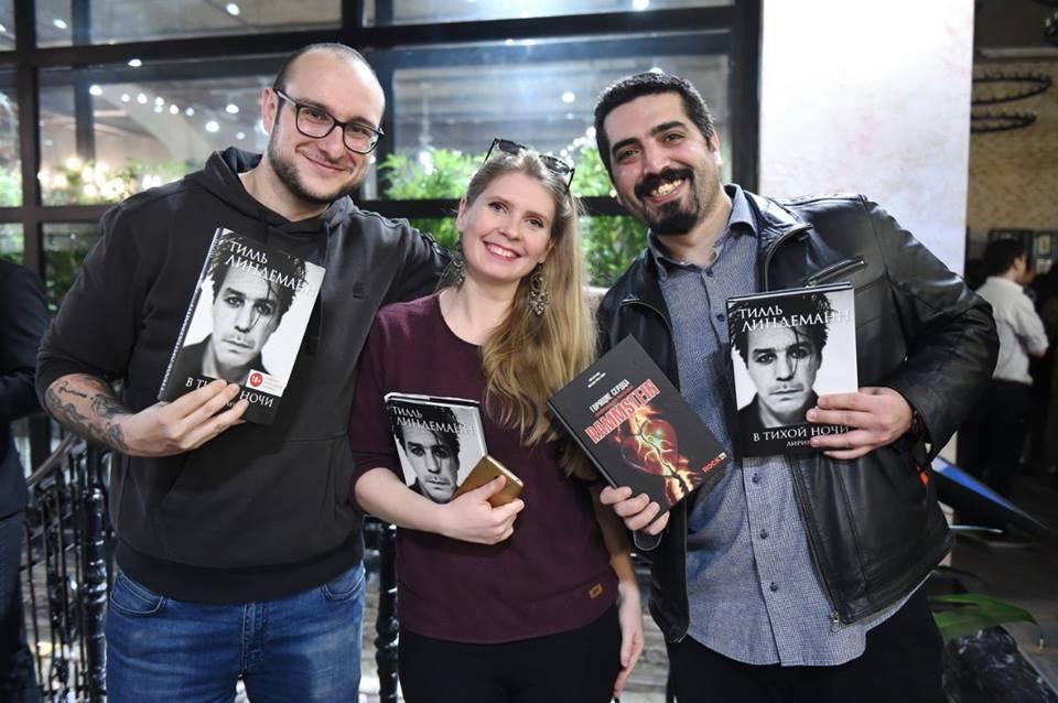 В Баку прошла автограф-сессия солиста группы «Rammstein»