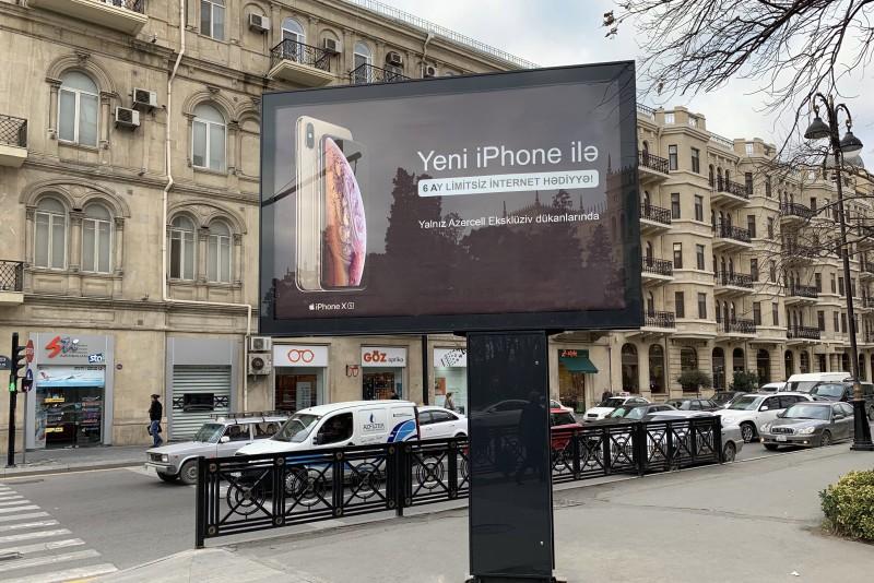 В Баку заменят около 1000 рекламных конструкций