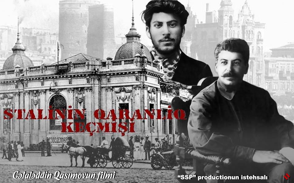 Фильм азербайджанского режиссера про молодого Сталина и Бакинских гочу на Каннском фестивале