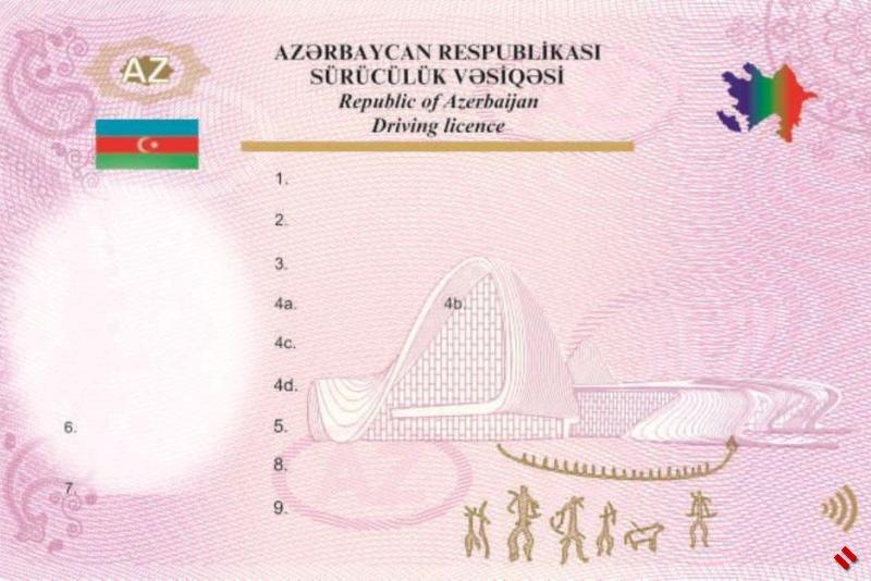 В Азербайджане начнут выдаваться водительские права нового образца
