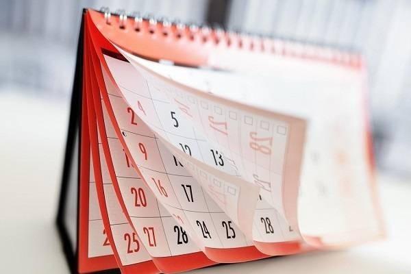 В июне в Азербайджане будет пять нерабочих дней