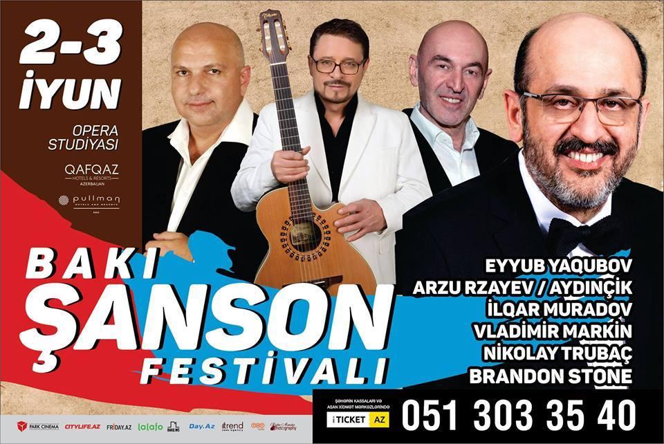 Бакинский Фестиваль Шансон-2019