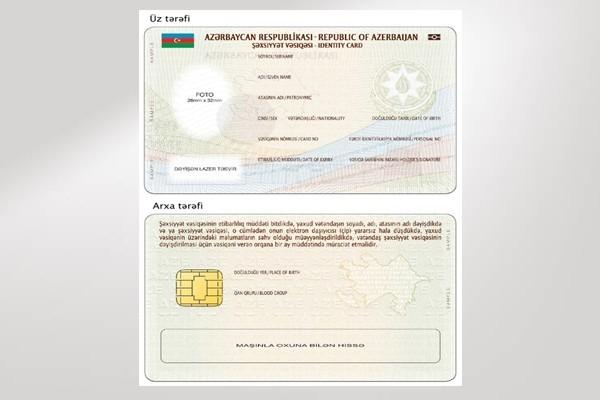 Удостоверения личности будут выдаваться независимо от места прописки