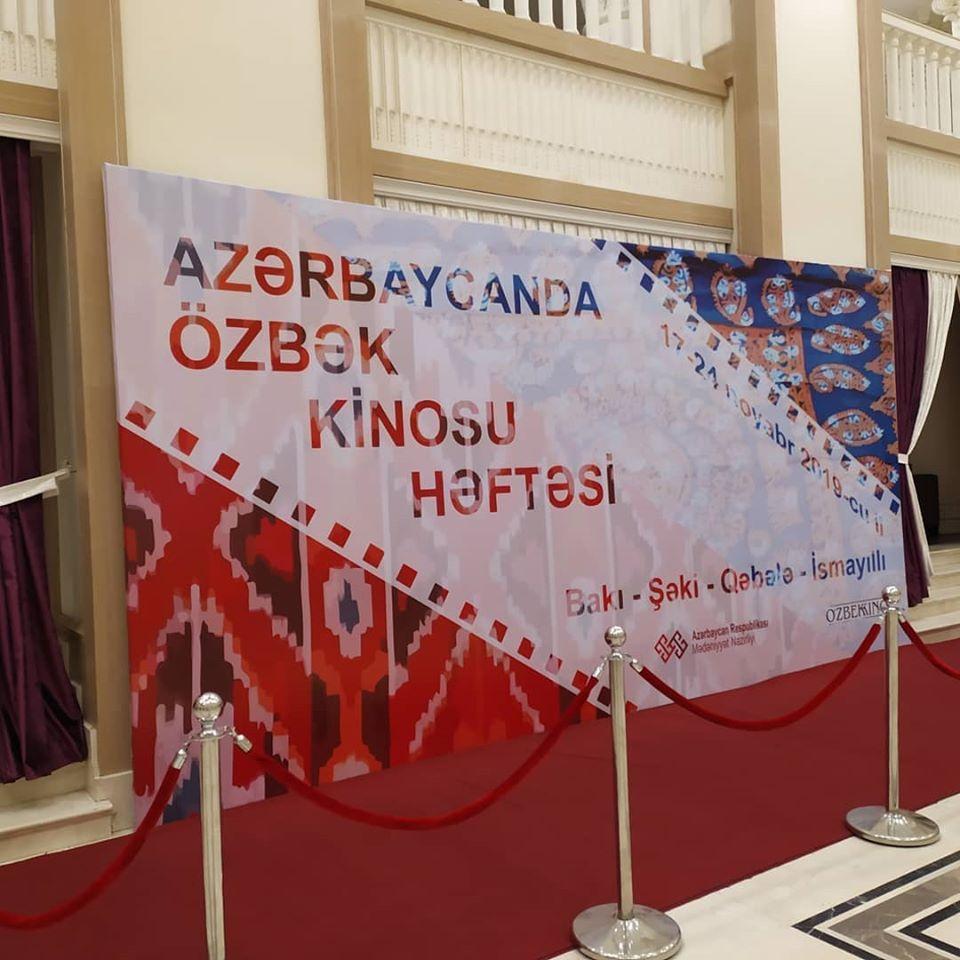 Неделя узбекского кино в Азербайджане