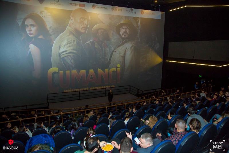 В прокат вышел фильм «Джуманджи: Новый уровень»