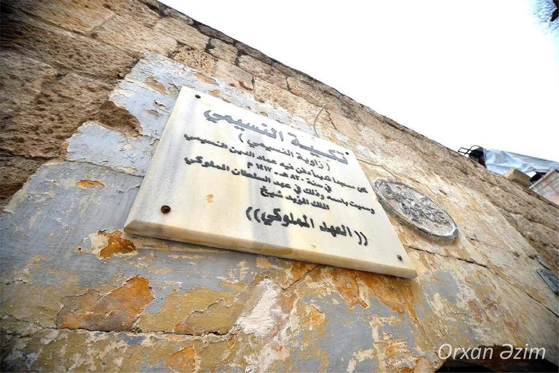 Война в Сирии сказалась и на усыпальнице великого Насими