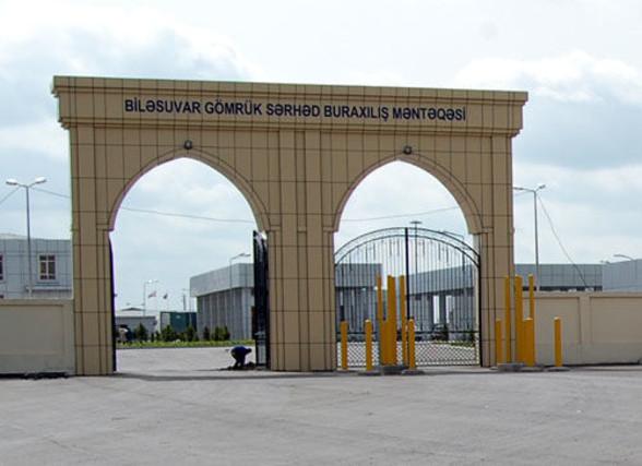 Закрылись таможенно-пограничные пункты с Ираном