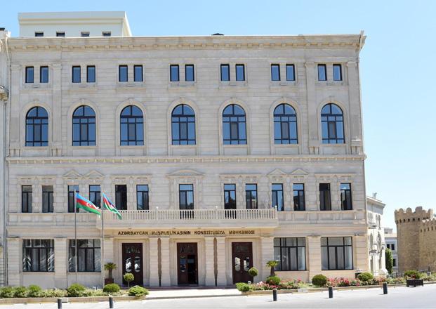 Конституционный суд Азербайджана утвердил итоги парламентских выборов
