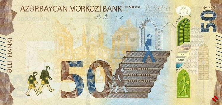 В Азербайджане обновлены денежные купюры номиналом 1, 5 и 50 манатов
