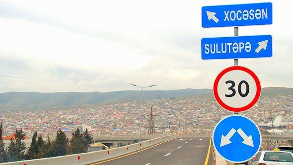 В Сулутепе сдана в эксплуатацию новая транспортная развязка