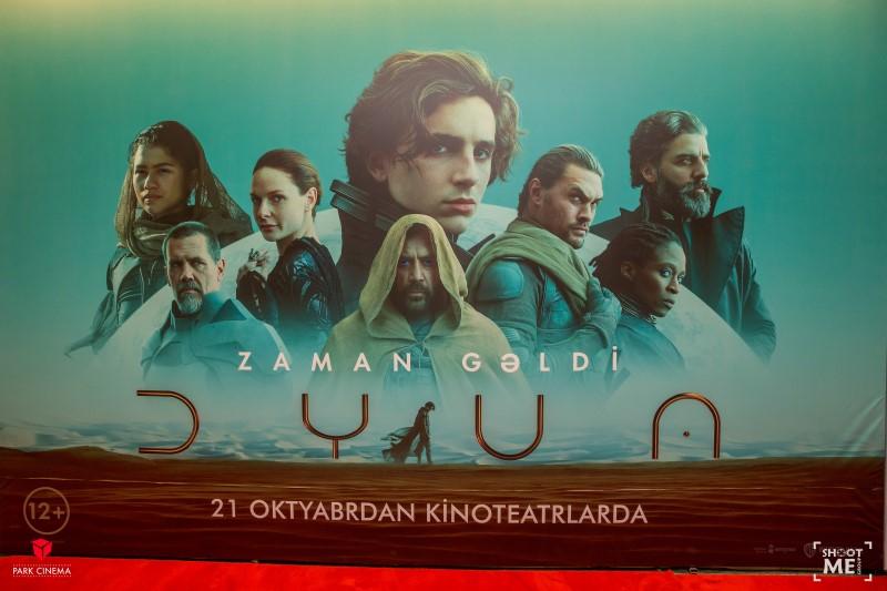 В Баку прошел предпоказ «Дюны»