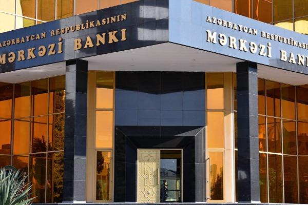Валютные резервы Азербайджана превысили 52 млрд долларов