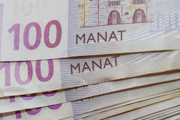 В госбюджете Азербайджана образовался дефицит