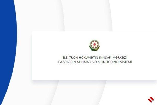 В Азербайджане введут ограничение на допустимое количество работников